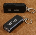 TIP2 Dual Core Magnetic Keychain Light